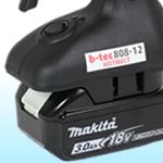 B-TEC808-12 手元ON/OFFスイッチ